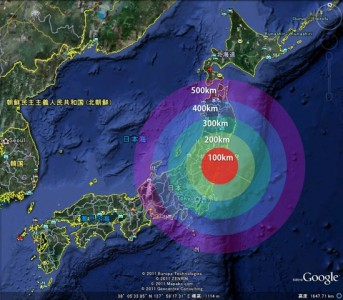 The radiation levels around Fukushima.