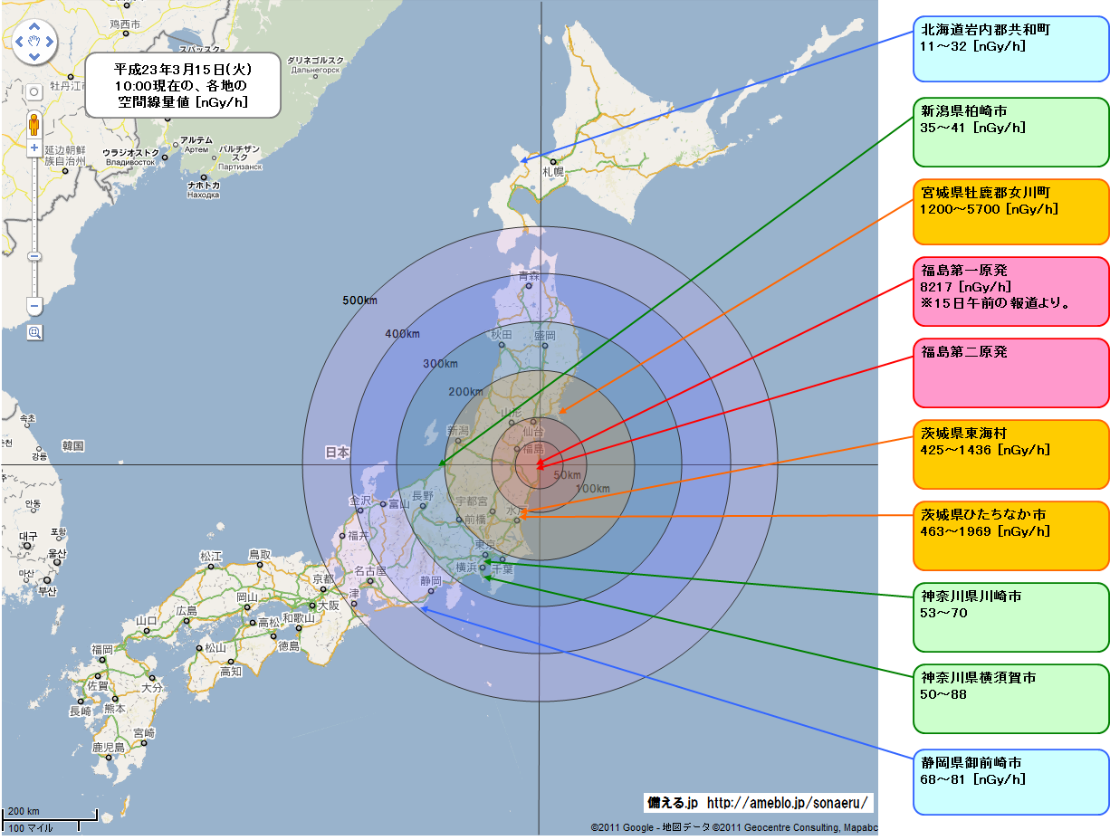 http://www.mappi.net/images/map/special-japon/japon-fukushima-radiations.png