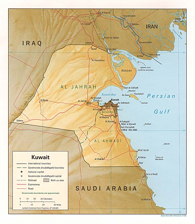Kuwait Map Vector Kuwait Map